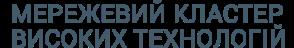 logo_cluster_ua