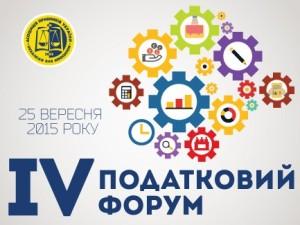 Banner_Podatok_433x325_433x433
