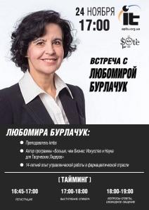 Burlachuk