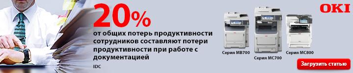 Smart_MFP_Static_719x150_TYB_RU-RU